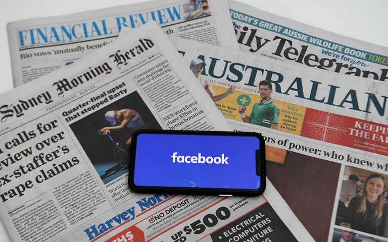 Σε συμβιβασμό κατέληξαν Αυστραλία και Facebook