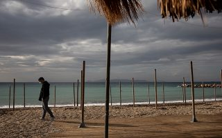 AP Photo/Yorgos Karahalis