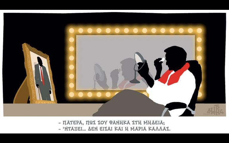 Σκίτσο του Δημήτρη Χαντζόπουλου (20/02/21)