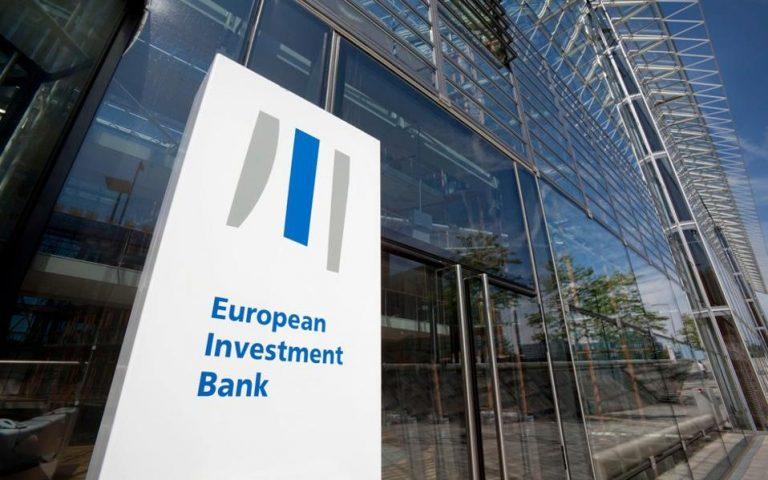 Χρηματοδότηση 2,8 δισ. από την ΕΤΕπ στην Ελλάδα το 2020