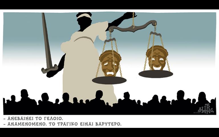 Σκίτσο του Δημήτρη Χαντζόπουλου (23/02/21)