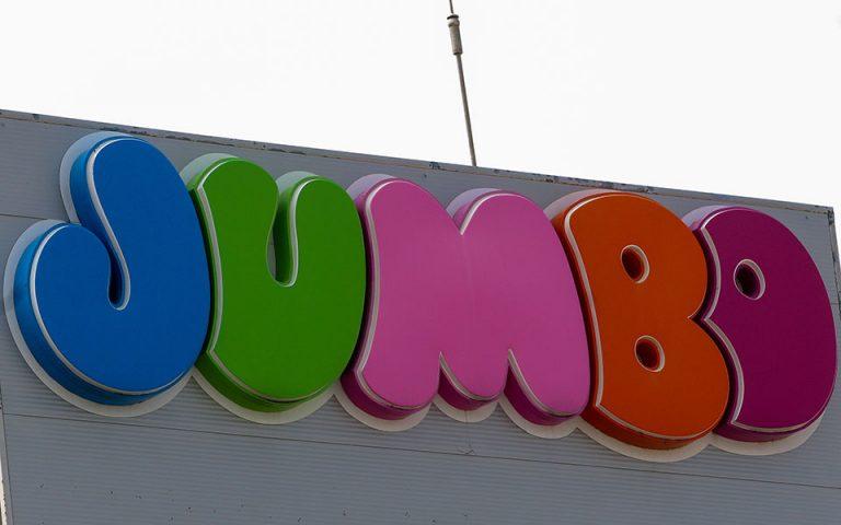 Jumbo: Click inside στα καταστήματα Αττικής, Χαλκίδας, Πάτρας