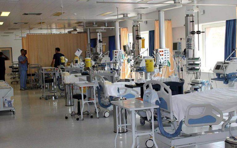 Οι αντοχές του συστήματος Υγείας κριτήριο για τα μέτρα