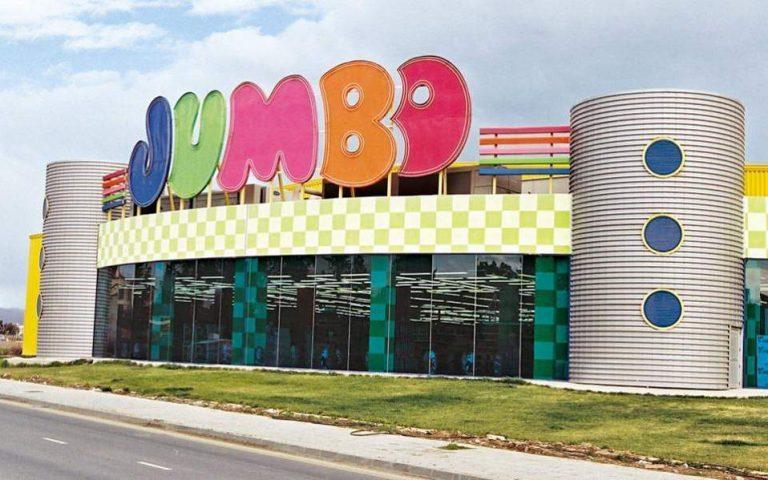 Θετικά ξεκίνησε το 2021 για την Jumbo εντός της Ελλάδας