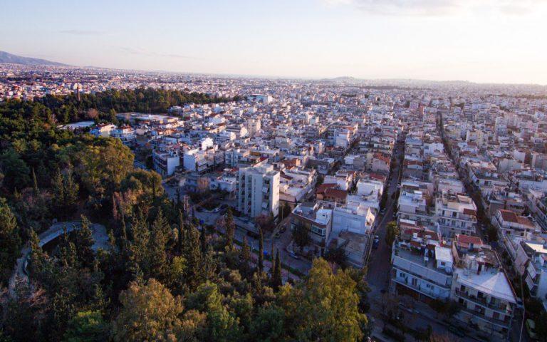 Handelsblatt: Περισσότερες επενδύσεις στην Ελλάδα με τη «χρυσή βίζα»