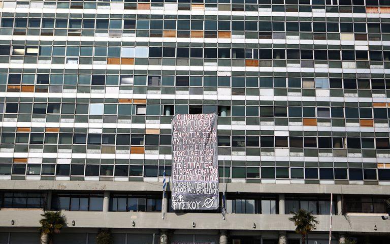 Υπό κατάληψη παραμένει το κτίριο διοίκησης του ΑΠΘ