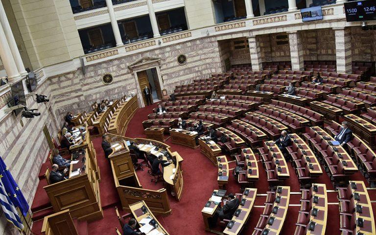 Εντονη αντιπαράθεση ΝΔ – ΣΥΡΙΖΑ για τον Κουφοντίνα