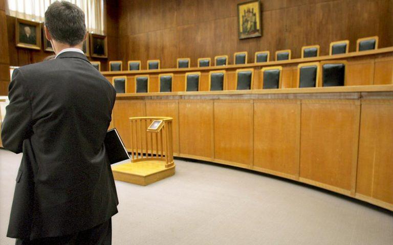 Συνταγματικό έκρινε ο Αρειος Πάγος  τον νόμο για τα τραπεζικά στελέχη