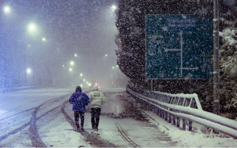 Μετεωρολόγοι: Στο «ψυγείο» η χώρα το Σαββατοκύριακο, παγετός και έντονες χιονοπτώσεις