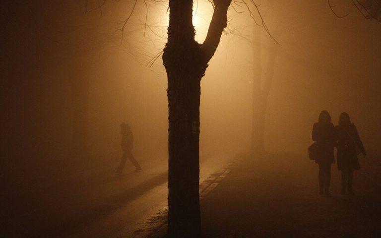 «Aόρατος δολοφόνος» η ρύπανση, ευθύνεται για 20% των θανάτων παγκοσμίως