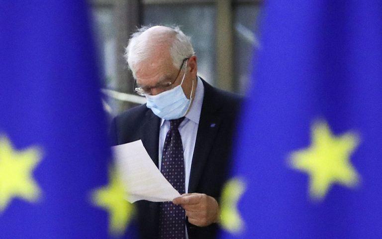 Ε.Ε.: Τον Μάρτιο η έκθεση Μπορέλ για Τουρκία