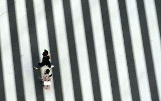 Φωτ. AP Photo/Eugene Hoshiko