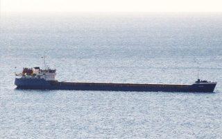 Φωτ: Marinetraffic