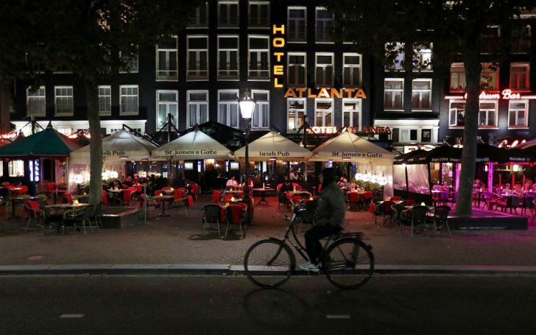 Ολλανδία: Μέχρι τις 15 Μαρτίου παρατείνεται η νυχτερινή απαγόρευση κυκλοφορίας