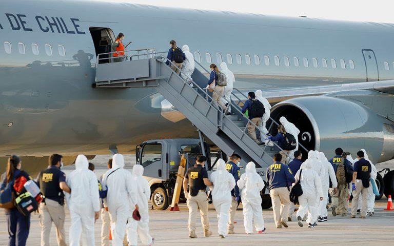 Χιλή: Απελάθηκαν πάνω από 130 μετανάστες σε μία ημέρα