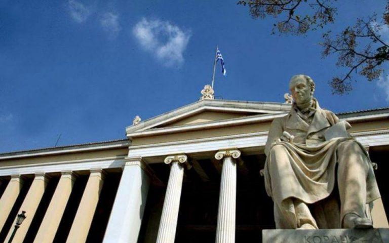Αγγ. Συρίγος: Αστυνομία εντός πανεπιστημίων μόνο για ποινικά αδικήματα