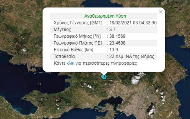 Σεισμός 3,7 Ρίχτερ κοντά στη Θήβα
