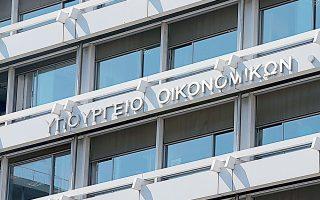 Στο υπουργείο Οικονομικών πιστεύουν ότι τα δάνεια του Ταμείου Ανάκαμψης θα απαλείψουν το μειονέκτημα του υψηλού κόστους δανεισμού των ελληνικών επιχειρήσεων που θα συμμετάσχουν (φωτ. ΑΠΕ).
