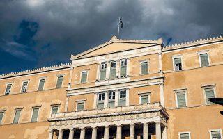 Τις επόμενες μέρες θα ψηφιστεί από τη Βουλή το νέο χρηματοδοτικό εργαλείο για την κάλυψη των παγίων δαπανών των ελληνικών επιχειρήσεων.