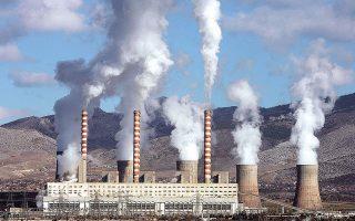 H σημαντική άνοδος του κόστους των ρύπων (CO2) κατά 40% τον πρώτο μήνα του 2021, από τον Νοέμβριο του 2020, θα έθετε αυτόματα σε ενεργοποίηση μέσα στον Φεβρουάριο τη ρήτρα CO2, επιβαρύνοντας σημαντικά τα οικιακά τιμολόγια ρεύματος.