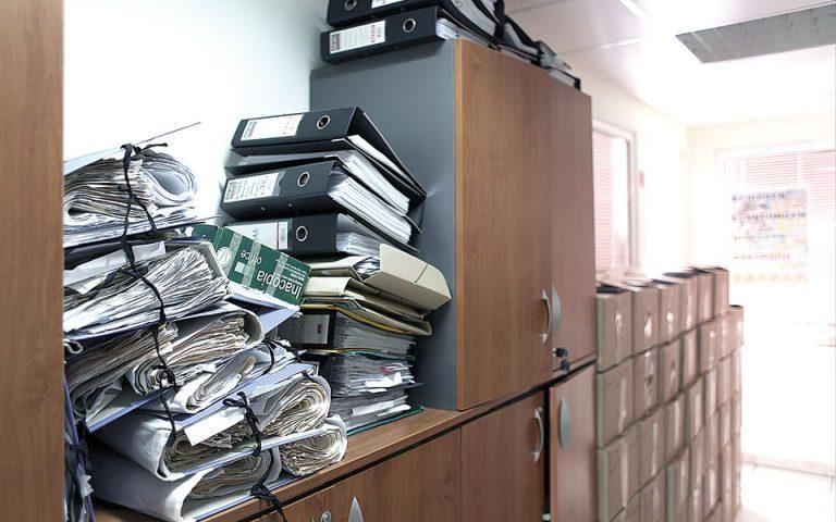 Η γραφειοκρατία επιμένει στην εποχή του e-gov