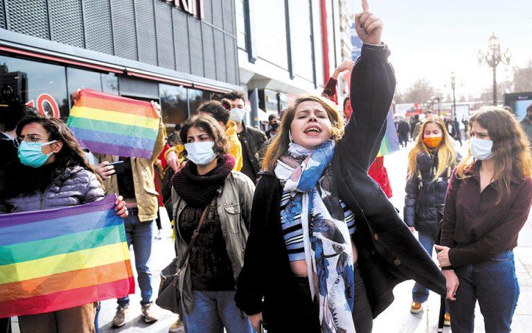 Ερντογάν κατά ομοφυλοφίλων