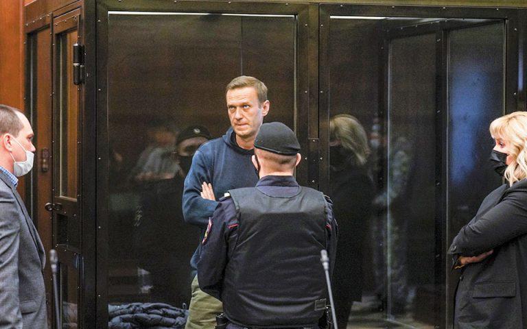 Στη φυλακή ο Ναβάλνι
