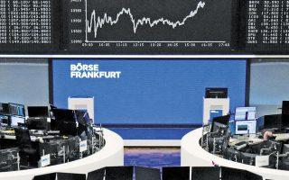Ο δείκτης Xetra DAX της Φρανκφούρτης σημείωσε τη μεγαλύτερη άνοδο και έκλεισε με κέρδη 1,56%.