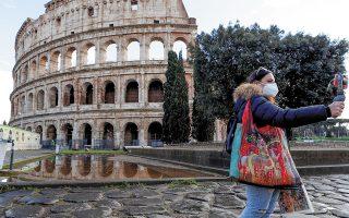 Το ιταλικό χρέος αναμένεται να φθάσει το 2021 σε ύψος 158%.