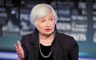Η υπουργός Οικονομικών των ΗΠΑ, Τζάνετ Γέλεν, συζήτησε με τη διευθύντρια του ΔΝΤ, Κρισταλίνα Γκεοργκίεβα, τα προβλήματα με τα οποία βρίσκεται αντιμέτωπη η παγκόσμια οικονομία (φωτ. AP).