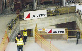 Η νέα διοίκηση της «Ακτωρ», που συγκροτήθηκε σε σώμα την Πέμπτη 28 Ιανουαρίου, θα κληθεί να ενισχύσει με νέα έργα τις υποδομές, τις παραχωρήσεις και τη διαχείριση απορριμμάτων (φωτ. ΑΠΕ).