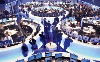 Οι επενδυτές έχουν επικεντρωθεί στις ανακοινώσεις εταιρικών αποτελεσμάτων διαφόρων κλάδων.
