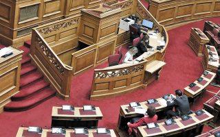 Οι δύο δικογραφίες, σχετικά με τις καταγγελίες του Χρ. Καλογρίτσα και την υπόθεση της Folli Follie, ανεβάζουν το πολιτικό θερμόμετρο στο Κοινοβούλιο (φωτ. INTIME NEWS).
