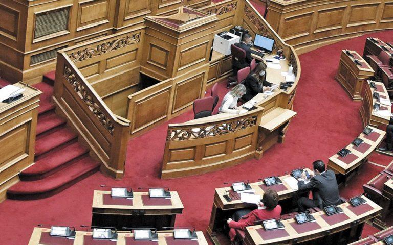 Στη Βουλή οι «δικογραφίες του ΣΥΡΙΖΑ»