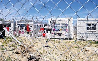 Η δημοτική αρχή Χίου αναμένεται να καταθέσει προτάσεις για χωροθέτηση νέας δομής μεταναστών σε άλλα σημεία (φωτ. INTIME NEWS).