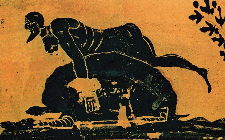Ο διάλογος Οδυσσέα – Καλυψώς, η σπηλιά, οι έφηβοι και περί σεξουαλικής διαπαιδαγώγησης