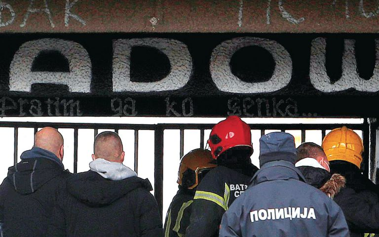 Χειροπέδες σε οπαδούς στη Σερβία