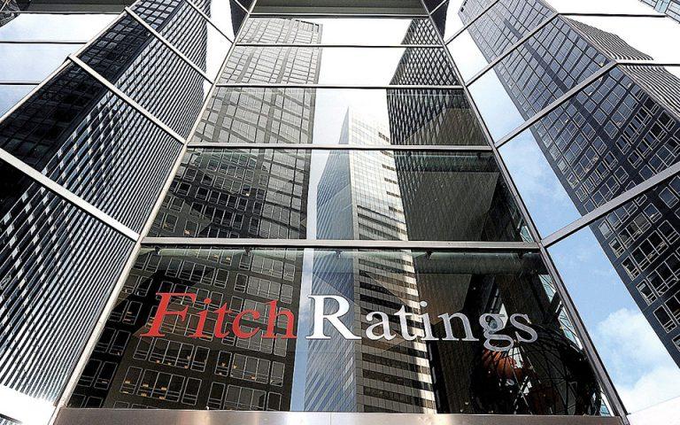 Δεν ανησυχεί για τη βιωσιμότητα του ελληνικού χρέους η Fitch Ratings