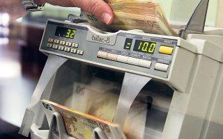 Τα νέα δάνεια θα δοθούν στις πολύ μικρές επιχειρήσεις που επηρεάστηκαν από την πανδημία και ανήκουν στους πληττόμενους ΚΑΔ έχοντας υποστεί μείωση του τζίρου τους σε σχέση με το 2019.