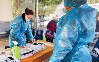 Διενέργεια rapid test στο προαύλιο του Νοσοκομείου Αργους. Χθες ανακοινώθηκαν 1.195 νέα κρούσματα της COVID-19 και 19 θάνατοι ασθενών (φωτ. ΑΠΕ-ΜΠΕ / ΜΠΟΥΓΙΩΤΗΣ ΕΥΑΓΓΕΛΟΣ).