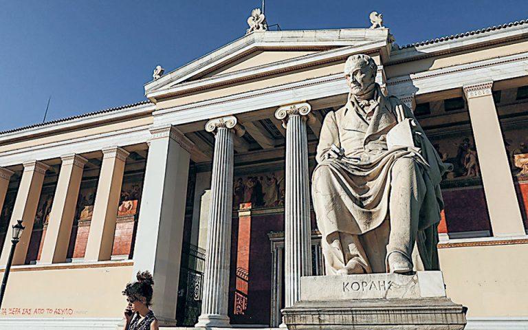 Τάκης Αθανασόπουλος: Η κατάλληλη διακυβέρνηση αποτελεί προϋπόθεση βελτίωσης των ΑΕΙ