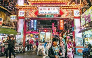 Το 2017 το κατά κεφαλήν εισόδημα της Ταϊβάν ήταν 50.500 δολάρια, ενώ oι εξαγωγές (2019) άγγιξαν τα 329,5 δισ. (φωτ. A.P. Photo / Chiang Ying-ying)