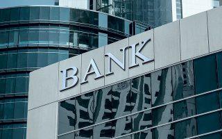 Ο νέος νόμος στόχο έχει να διαφυλάξει τα συμφέροντα του ΤΧΣ ως βασικού μετόχου, επιτρέποντας την άσκηση των δικαιωμάτων του με τη συμμετοχή του σε ΑΜΚ, ανεξαρτήτως αν η αύξηση γίνεται επειδή η τράπεζα δεν πληροί τις υποχρεώσεις κεφαλαιακής επάρκειας, όπως προβλέπει ο ιδρυτικός νόμος του ταμείου.