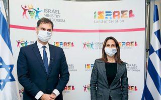Ο υπουργός Τουρισμού Χάρης Θεοχάρης με την Ισραηλινή ομόλογό του Orit Farkash-Hacohen.