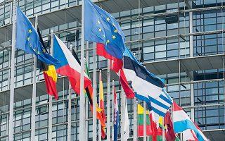 Σύμφωνα με την έρευνα του Ινστιτούτου της Vodafone, οι ψηφιακές δημόσιες υπηρεσίες, οι ψηφιακές δεξιότητες και η ευρυζωνικότητα αποτελούν σημαντικά στοιχεία για την ανάκαμψη της Ευρώπης.
