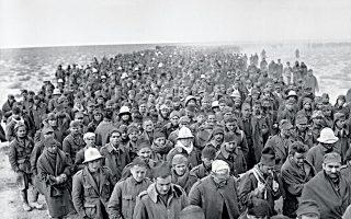 80-chronia-prin-9-2-19410