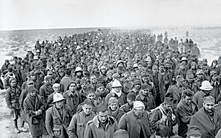 80 χρoνια πριν… 9-2-1941