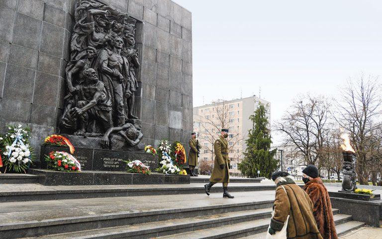 Η πολωνική συνενοχή στο Ολοκαύτωμα