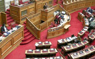Για αύριο είναι προγραμματισμένη η ψηφοφορία στη Βουλή επί του νομοσχεδίου του υπουργείου Παιδείας (Φωτ. INTIME NEWS).