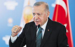 Επίθεση κατά του Γάλλου προέδρου Εμανουέλ Μακρόν εξαπέλυσε χθες ο Ταγίπ Ερντογάν (φωτ. Turkish Presidency via A.P., Pool).